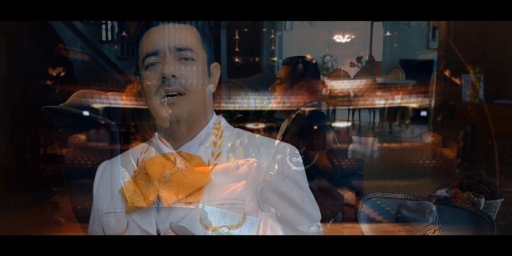 trailer enamorado de tus ojos Angel Medina